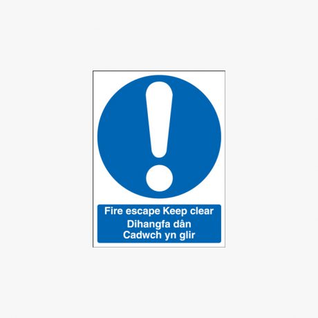 400x300mm Fire Escape Keep Clear Dihangfa Self Adhesive Plastic Signs