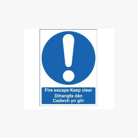 Fire Escape Keep Clear Dihangfa (Welsh) Signs